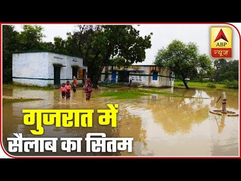 Gujarat: Ambika River Swollen, Roads Flooded And Villagers Bound To Travel Via Boats | ABP News