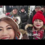 Cindy & Family | Winter Holiday in Beijing Part 1
