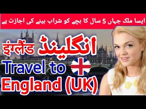 Travel to England Uk History About England in Urdu/Hindi Travel Vlog  انگلینڈ کی سیر